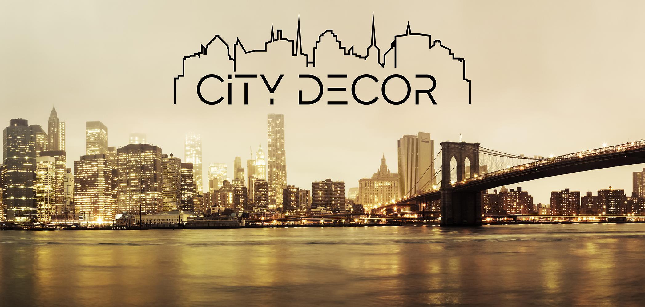 Citydecor | Ситидекор